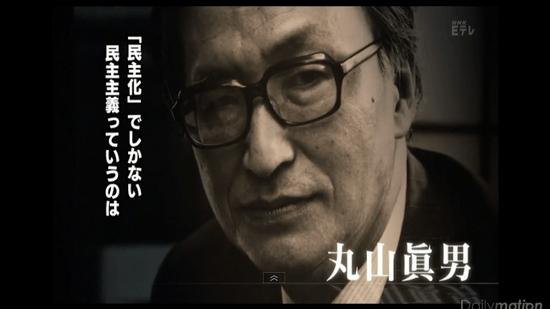 丸山眞男 「民主化」でしかない、民主主義っていうのは  出征、そして被爆体験を経て8月15日を迎