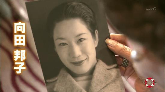 向田邦子 先月、33回忌を迎えた作家・脚本家の向田邦子。今、再びブームになってい... 33年目