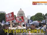 """""""10万人デモ""""国会を包囲 全国でも安保反対/報道ステーションSUNDAY"""