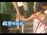 """戦後69年 いま""""ニッポンの平和""""を考える/NHKスペシャル"""