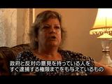 監視社会への道 ~愛国者法とアメリカ~/NHK・ドキュメンタリーWAVE