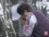 """礎(いしじ)に刻まれた沖縄戦 ~""""名もなき犠牲者""""は何を語るのか~/NHK・クローズアップ現代"""