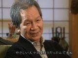 日本人は何をめざしてきたのか 第7回 「青森県・下北半島 浜は核燃に揺れた」/NHK・戦後史証言プロジェクト
