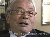 """「バブルとその崩壊」 「""""失われた20年""""という停滞」 それがいったい何だったのか、そこから何を教訓とすべきか/NHKスペシャル"""