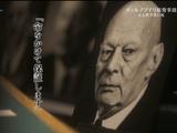 """チェルノブイリ原発事故 隠された""""真実""""/NHKドキュメンタリー <アナザーストーリーズ 運命の分岐点>"""