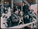 中国 「大躍進政策」と「文化大革命」/池上彰の現代史講義 第10回