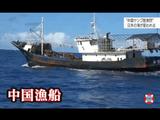 """なぜ今回、中国船が大挙して押し寄せるようになったのか?/NHK・クローズアップ現代「追跡""""中国サンゴ密漁団"""" 日本の海が狙われる」"""