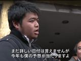 中国 株暴落に揺れる人々 ~上海 広東路の秋~/NHK・ドキュメンタリーWAVE