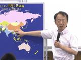 中国と台湾の対立/池上彰の現代史講義 第4回