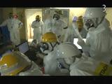 汚染水 ~福島第一原発 危機の真相~/NHKスペシャル