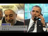 """未来世紀ジパング「池上彰が解き明かす!""""謎多き国""""イラン」/経済制裁で悲鳴を上げる国民、知られざる親日的な人々、反米の国=イランはどこに向かうのか?"""