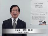 日本では嘘をつかないと大学の研究が出来ない、薬品会社に有利なデータを捏造しないと教授がやっていけない現状がある/武田邦彦(たけだくにひこ)教授