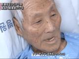 置き去りにされた被爆者 ~韓国の被爆者の現状~/国際報道2015