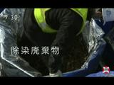 「放射性廃棄物」のゴミ捨て場=「中間貯蔵施設」の建設要請に揺れる福島/NHK・クローズアップ現代