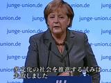 """ドイツ移民社会 """"多文化主義""""の敗北/NHK・ETV特集"""