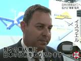 """日本の技術はどこへ ~拡がる""""軍事""""転用~/NHK・クローズアップ現代"""