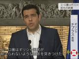 緊迫ギリシャ 危機は避けられるか/NHK・クローズアップ現代