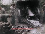 <カラーでよみがえる第一次世界大戦> 第2回 「際限なき殺戮(さつりく)」/BS世界のドキュメンタリー