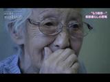 NHKスペシャル <シリーズ東日本大震災> 「震災4年 被災者1万人の声 ~復興はどこまで進んだのか~」