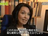 NHKスペシャル <シリーズ認知症革命> 第1回 「ついにわかった! 予防への道」/認知症予防のラストチャンス=「MCI(軽度認知障害)」とは?
