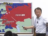 チェルノブイリからフクシマへ/池上彰の現代史講義 第1回