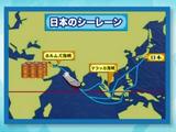 日本のシーレーンを守るのは中国海軍になるかもしれない/池上彰の経済教室 「石油を巡る地政学 その3」