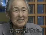 """日本人は何をめざしてきたのか 第6回 「三陸・田老 大津波と""""万里の長城""""」/NHK・戦後史証言プロジェクト"""