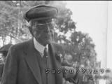 NHKスペシャル <新・映像の世紀> 第2集 「グレートファミリー 新たな支配者」