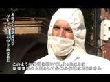 弁解の余地はありません・・・。/原発大国アメリカの「原発の安全」を管理する機関=NRCの最高責任者だったグレゴリー・ヤツコ氏の福島への旅を追ったドキュメンタリー