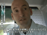 "NHK・ETV特集「""原発のリスク""を問い直す ~米・原子力規制元トップ 福島への旅~」"