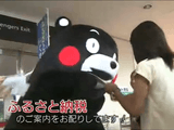 「ふるさと納税」 ブームが問うものは/NHK・クローズアップ現代