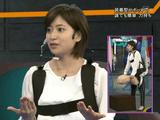 NHK・サイエンスZERO「大進化!人型ロボット新時代」