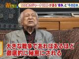 """今の日本は """"戦争前夜""""/そもそも総研「100歳の現役ジャーナリストは戦後70年の今、何を語るのだろうか?」"""