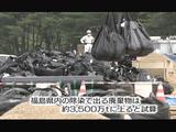 迷走する中間貯蔵施設/テレメンタリー2014