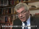NHKスペシャル <シリーズ エネルギーの奔流> 第2回 「欲望の代償 破局は避けられるか」/モンゴルで密かに進められていた「核のゴミの国際処分場」計画