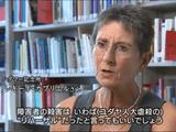 """NHK・ETV特集「それはホロコーストの""""リハーサル""""だった ~障害者虐殺70年目の真実~」/ナチス・ドイツはユダヤ人虐殺の前に、障害者や病人たちを大量に殺害していた。"""