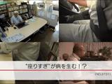 """""""座りすぎ""""が病を生む!?/NHK・クローズアップ現代/オカムラの18万円する電動スタンディングデスクも紹介"""
