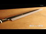 1本の鋼を叩き上げて作る「本焼きの和包丁」 ~究極の切れ味を生む匠の技~/奇跡の地球物語