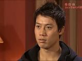 錦織圭 頂点への戦い/NHKスペシャル