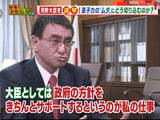 """そもそも河野太郎(こうのたろう)・行革担当大臣は原子力の""""ムダ""""に切りこめるのか?/そもそも総研"""