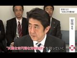 """転職を迫られる人の多くは、40歳代後半~50歳代の「中高年」/NHK・クローズアップ現代「実現するか""""失業なき労働移動""""」"""