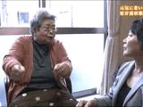 体を動かさなくなることで心身の機能が衰える病気=「生活不活発病」を未然に防ぐ「介護対策」/NHKスペシャル「元気に老いる ~生活不活発病・被災地の挑戦~」