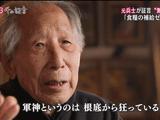 """ゼロの進軍 元日本兵が中国での""""無謀な作戦""""を証言「食糧の補給ゼロで略奪・虐殺」/NEWS23 <千の証言>"""