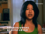 戦争の記憶 ~「はだしのゲン」/NY在住の日本人中学生の少女が「はだしのゲン」の作者・中沢啓治氏を訪ねる旅