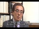 「釜石の奇跡」を起こした防災教育/子供たちに「ハザードマップを信じるな!」と教えた片田敏孝(かただ・としたか)教授の教育理念が素晴らしすぎる!