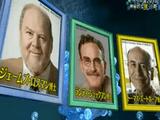 ノーベル賞がひもとく生命と膜の神秘/NHK・サイエンスZERO