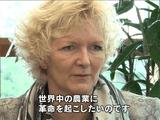 """オランダで開発された最先端の技術が今、アジアの農業を大きく変えようとしている/NHK・ドキュメンタリーWAVE「中国の農業を改革せよ ~密着 オランダ""""アグリ革命""""~」"""