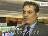 原油安が止まらない!? ~世界を揺るがすリスク~/NHK・クローズアップ現代