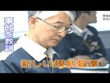 原発事故から3年・・・。いま、九州電力・川内原発の安全審査が大詰めを迎えている/NHK・クローズアップ現代「原発新基準 安全は守られるのか」