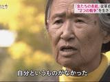 女たちの赤紙 2つの戦争を生きた看護婦/NEWS23